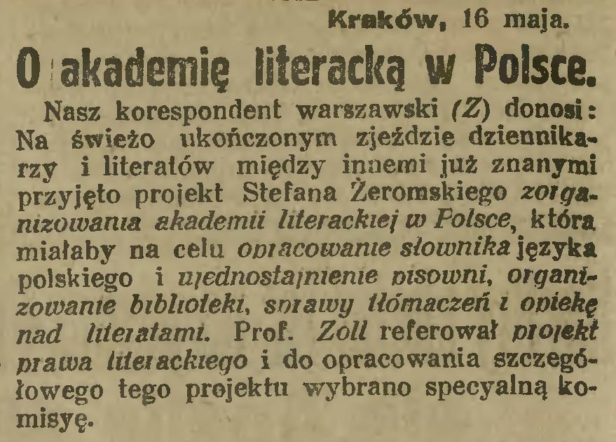 O akademię literacką